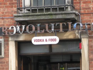 "Revolution bar in Lincoln ""Revs"""
